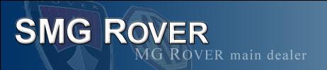 S M G Rover